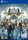 Dragon's Dogma Online para PlayStation 4