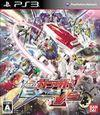 Mobile Suit Gundam: Extreme Vs. para PlayStation 3