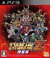Dai-3-Ji Super Robot Taisen Z Jigoku-hen para PlayStation 3