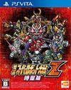 Dai-3-Ji Super Robot Taisen Z Jigoku-hen para PSVITA
