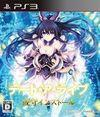 Date A Live: Ars Install para PlayStation 3