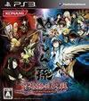 Nurarihyon no Mago: Hyakki Ryōran Taisen para PlayStation 3