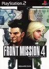 Front Mission 4 para PlayStation 2