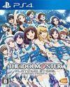 The Idolmaster: Platinum Stars para PlayStation 4