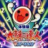 Taiko Drum Master: V Version para PSVITA