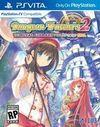 Dungeon Travelers 2: The Royal Library & the Monster Seal para PSVITA