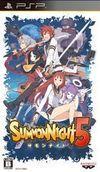 Summon Night 5 para PSP