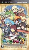 Class of Heroes 3 para PSP
