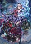 Nights of Azure para PlayStation 3