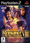 Romance of the Three Kingdoms VIII para PlayStation 2