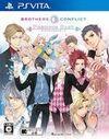 Brothers Conflict: Precious Baby para PSVITA