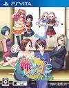 Motto Ane, Chan to Shiyouyo! +Plus para PSVITA