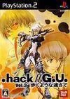 Hack Vol 3 para PlayStation 2