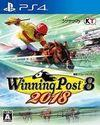 Winning Post 8 2015 para PlayStation 4