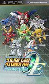 Super Robot Taisen OE: Operation Extend para PSP