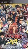 Rurouni Kenshin: Meiji Kenkaku Romantan Kansen para PSP