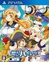 Genkai Tokki: Seven Pirates para PSVITA