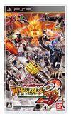 All Kamen Rider: Rider Generation 2 para PSP