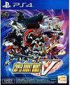 Super Robot Wars V para PlayStation 4