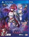 Nights of Azure 2: Bride of the New Moon para PSVITA
