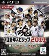 Pro Yakyuu Spirits 2011 para PlayStation 3