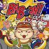 Baboon! para PlayStation 4