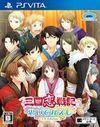 Sangoku Rensenki: Otome no Heihou! Omoide Gaeshi - CS Edition para PSVITA