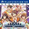 The Idolmaster: Cinderella Girls Viewing Revolution para PlayStation 4