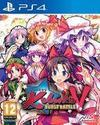Touhou Kobuto V: Burst Battle para PlayStation 4