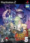 Metal Slug 6 para PlayStation 2