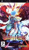 Breath of Fire 3 para PSP