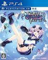New Dimension Game Neptune VIIR para PlayStation 4