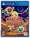 Taiko Drum Master: Session de Dodon ga Don! para PlayStation 4