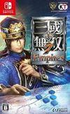 Dynasty Warriors 8: Empires para Nintendo Switch