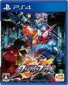 Kamen Rider: Climax Fighters para PlayStation 4