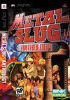 Metal Slug Anthology para PlayStation 4
