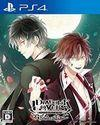 Diabolik Lovers: Grand Edition para PlayStation 4
