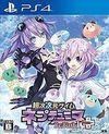 Hyperdimension Neptunia Re;Birth 1 Plus para PlayStation 4