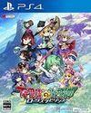 Touhou Genso Wanderer: Lotus Labyrinth para PlayStation 4