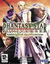 Phantasy Star Universe: Ambition of the Illumines para Ordenador