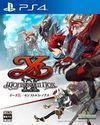 Ys IX: Monstrum Nox para PlayStation 4
