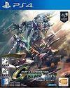 SD Gundam G Generation Cross Rays para PlayStation 4