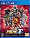 Super Robot Wars T para PlayStation 4