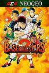 NeoGeo Baseball Stars 2 para Xbox One