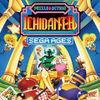 Sega Ages: Ichidant-R para Nintendo Switch