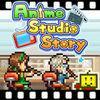 Anime Studio Story para Nintendo Switch