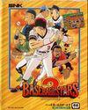 Baseball Stars II CV para Wii