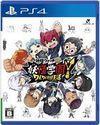 Yo-kai Watch Jam: Yo-kai Academy Y – Waiwai Gakuen Seikatsu para PlayStation 4