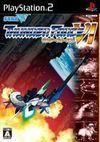 Thunder Force VI para PlayStation 2