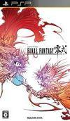 Final Fantasy Type-0 para PSP
